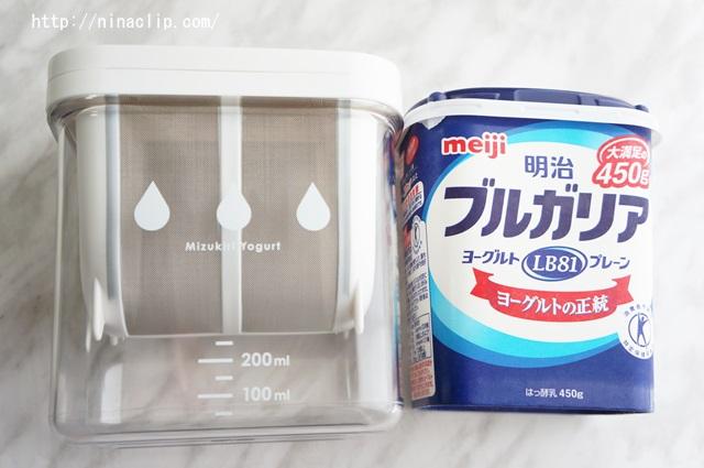 yogurtmaker
