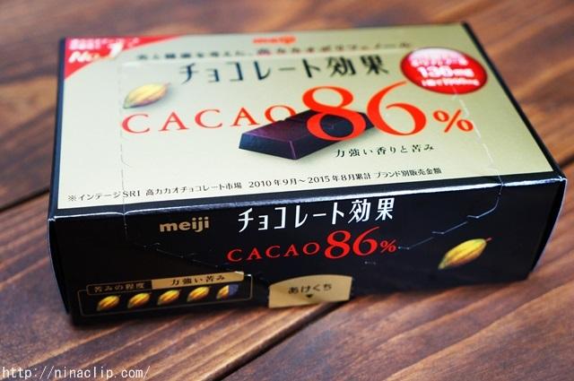 chocolate86