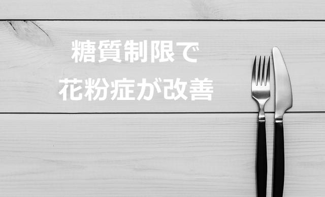 lowfood