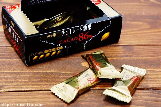 meiji-chocolate