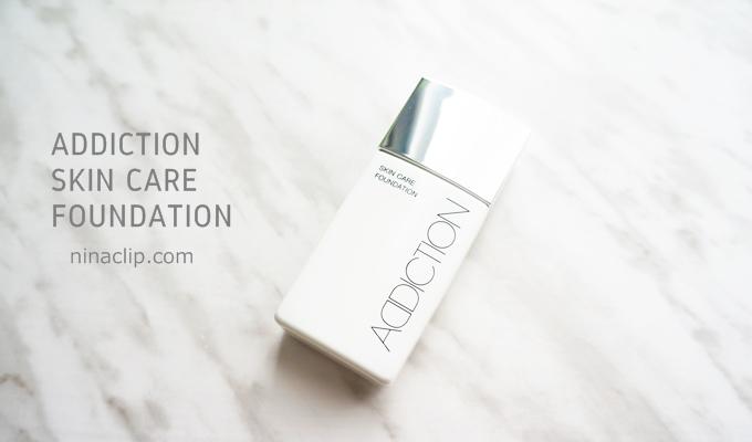 addiction foundation