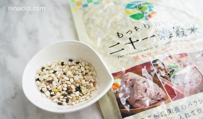 multigrain-rice2